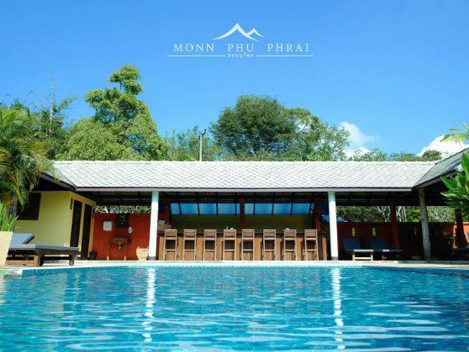 Monn Phu Phrai - Hotels and Accommodation in Thailand, Asia