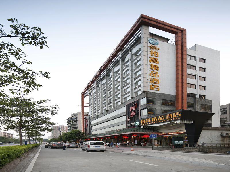 Paco Business Hotel (Jiangtai Road Branch)