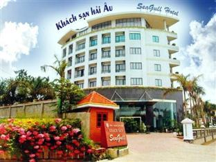 Hotell Seagull Hotel