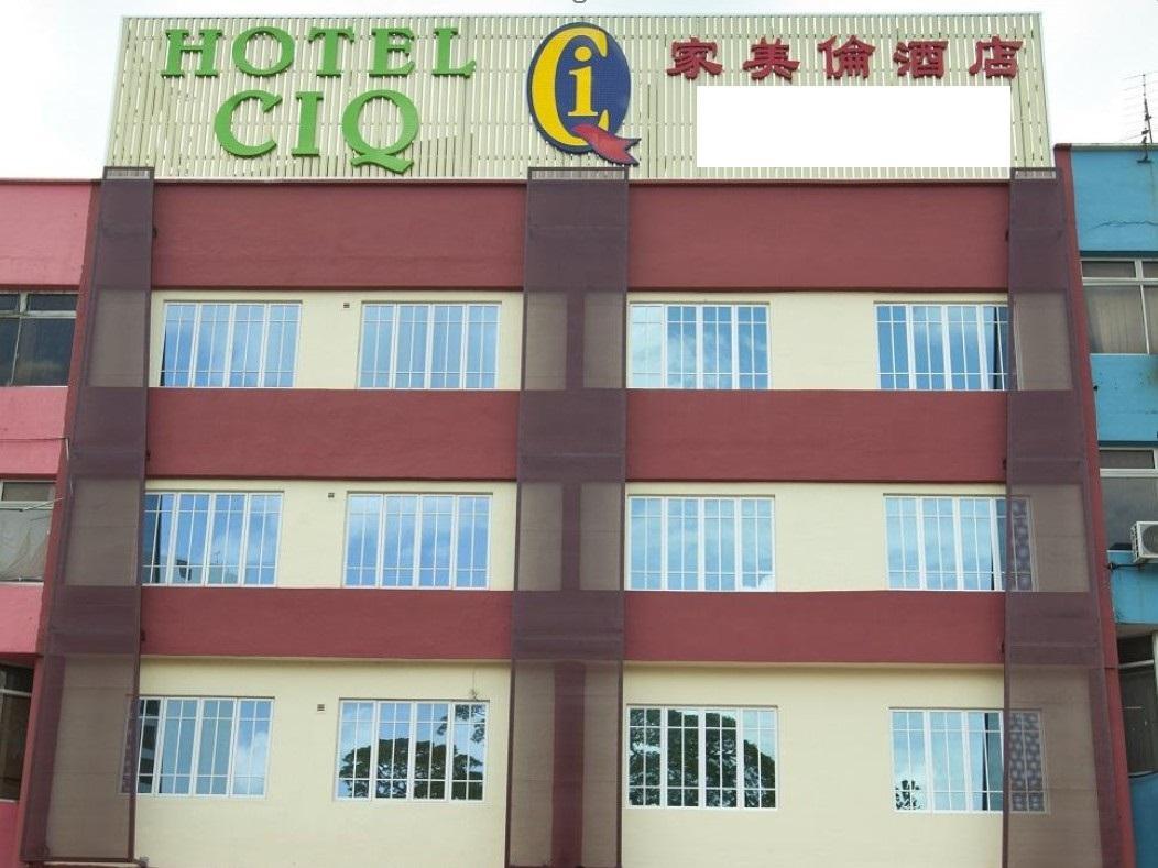 โฮเต็ล ซีไอคิว (Hotel CIQ)