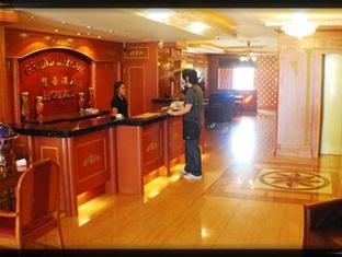 Grand Dragon Hotel Johor Bahru - Reception