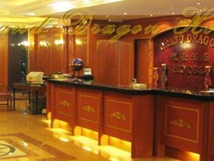 Grand Dragon Hotel Johor Bahru - Lobby