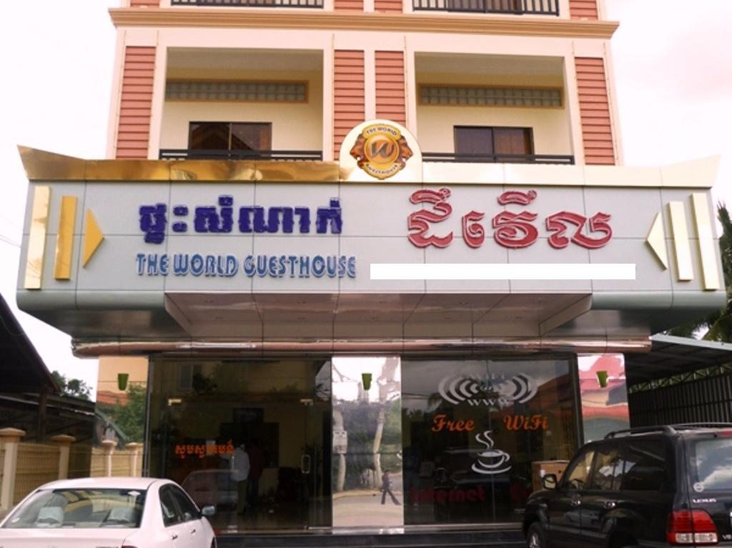 The World Guesthouse Battambang