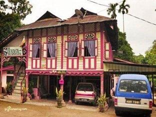Homestay Bukit Gantang Kuala Kangsar