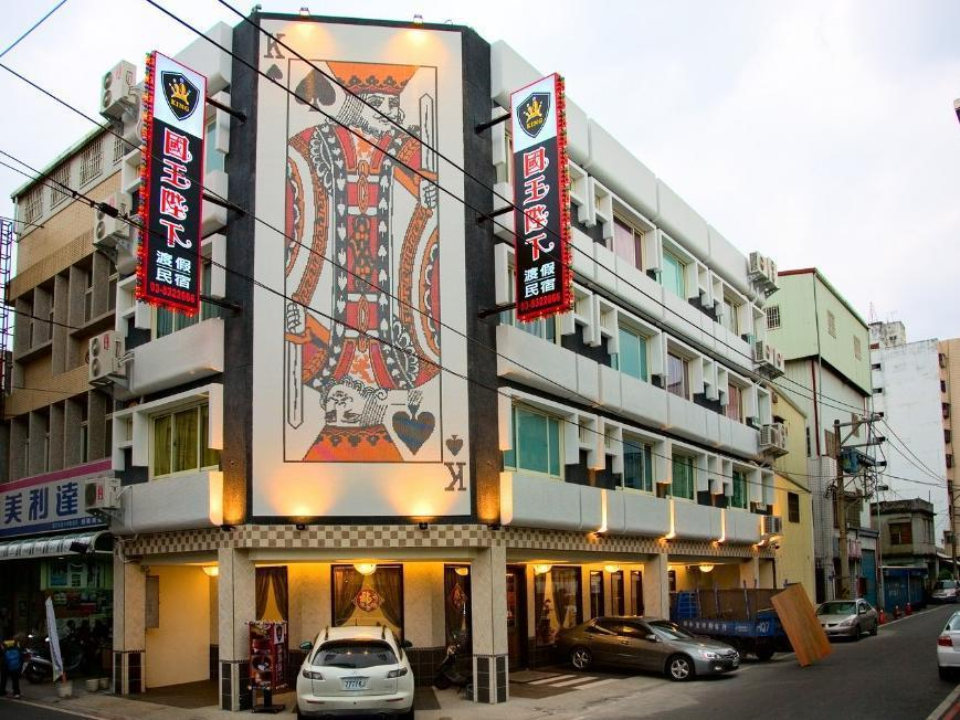 King 13 B&B Hualien