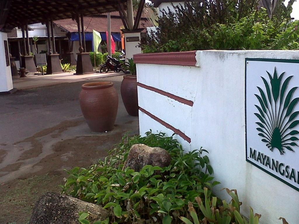 Mayang Sari Resort Dungun Dungun