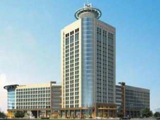 Chutian Guangdong International Hotel