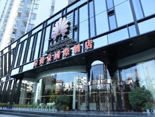 Wuhan Palm Spring International Hotel Wuhan - Exterior