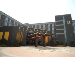 Wuxi Qilong Garden Hotel