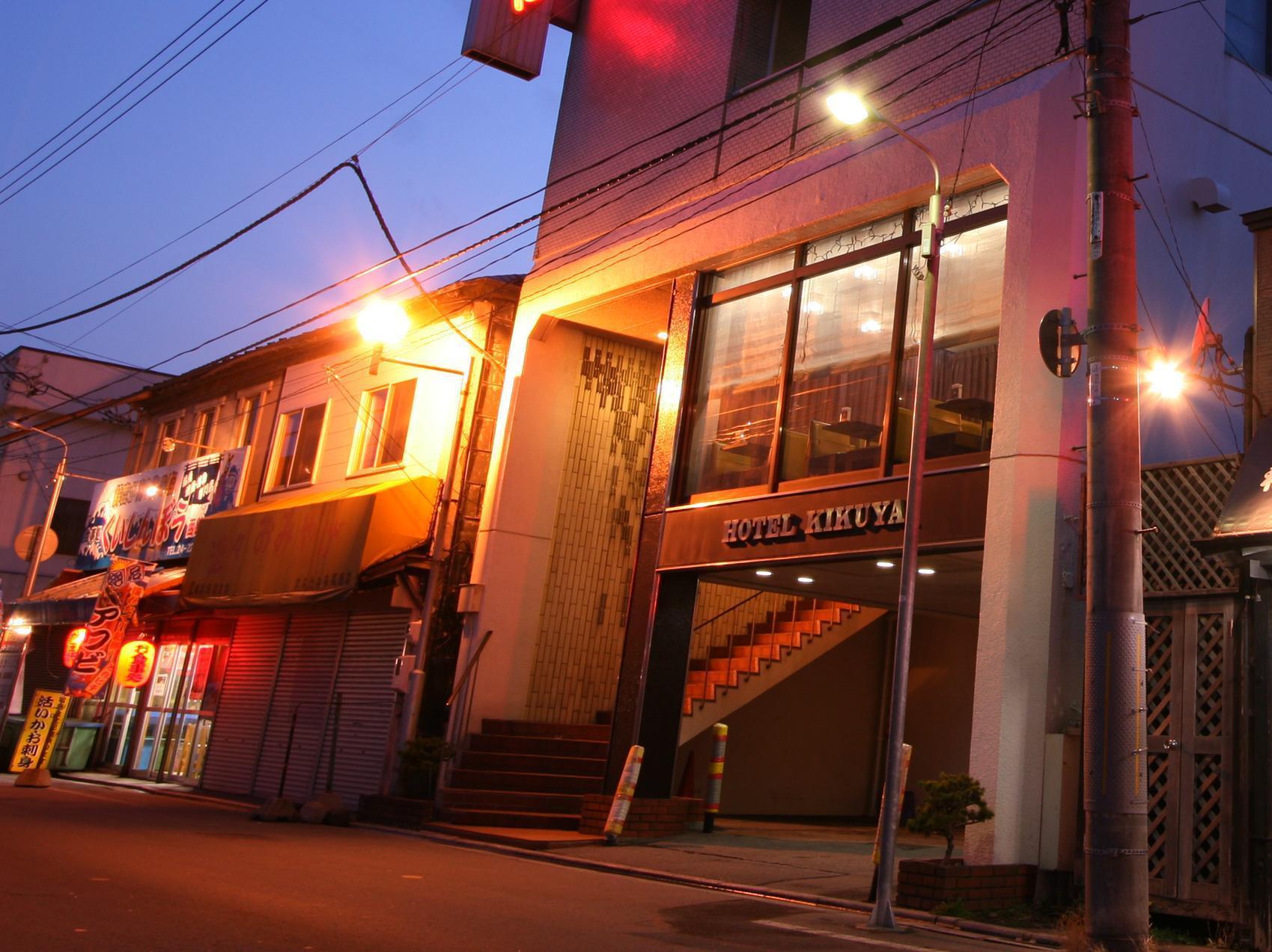 喜久屋旅馆