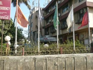 Hotel Kamran Residency - Hotell och Boende i Indien i Mumbai