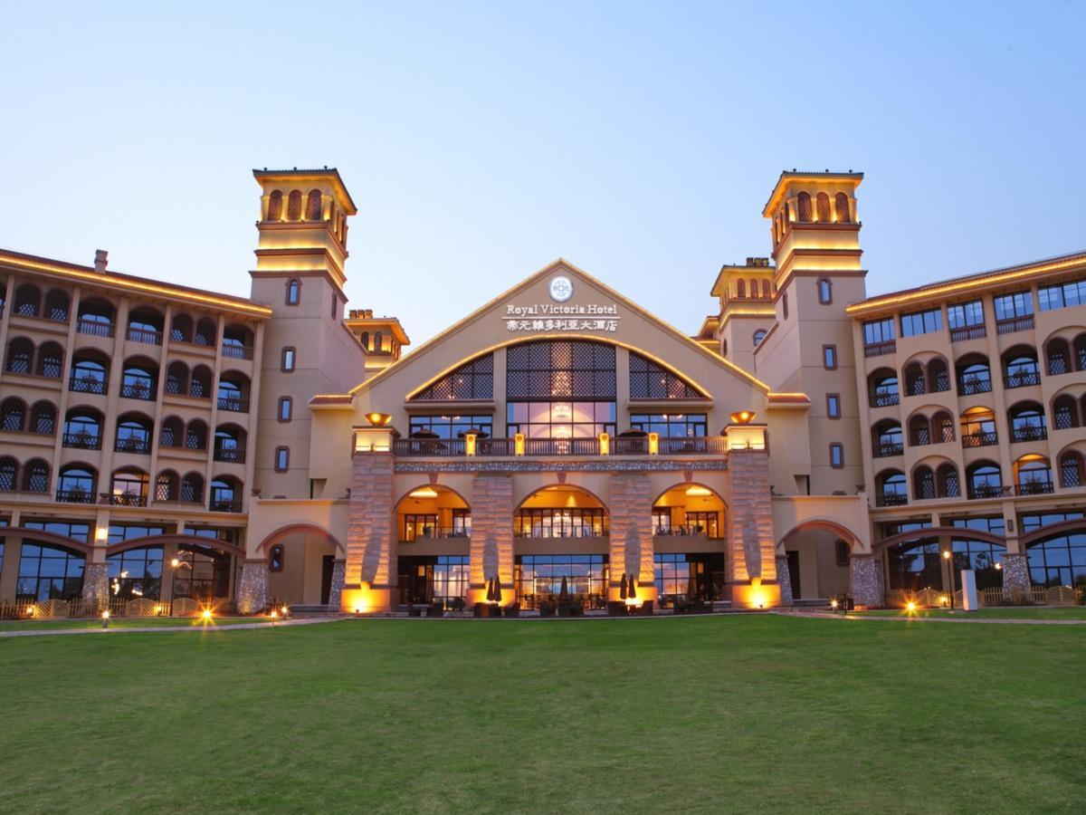 Xiamen Royal Victoria Hotel - Xiamen