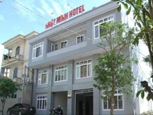 Nhat Minh Hotel - More photos