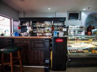 Angkor International Hotel Phnom Penh - Pub/Lounge