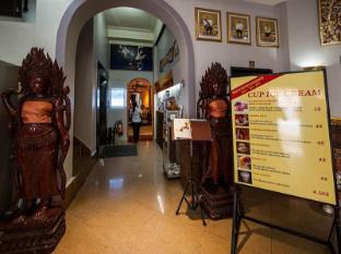 Angkor International Hotel Phnom Penh - Lobby