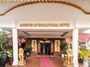 Angkor International Hotel Phnom Penh - Exterior