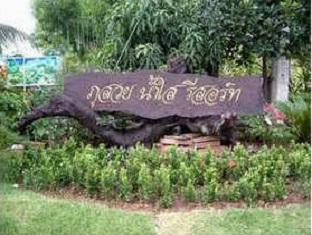 Phusuay Namsai Resort Phu Khiao - Hotel Exterior