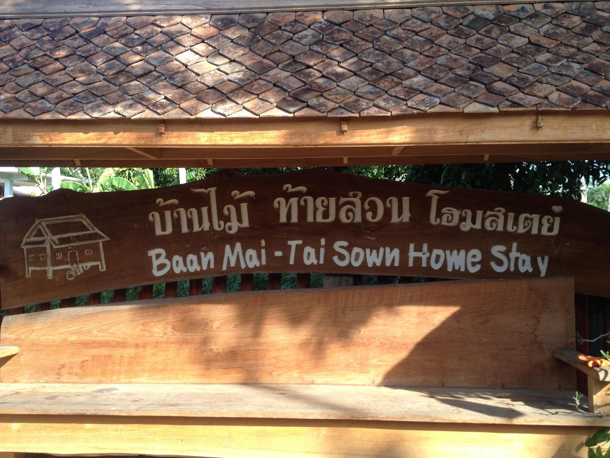 Ayutthaya River Hut