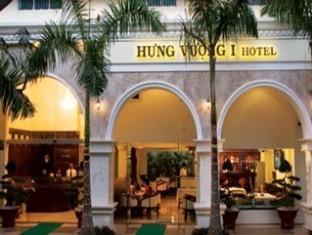 Hotell Hung Vuong I Hotel - Phu My Hung