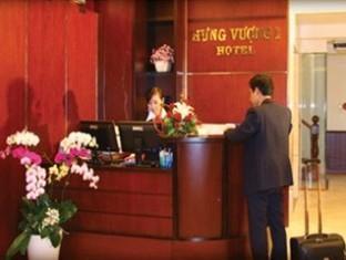 Hotell Hung Vuong II Hotel - Phu My Hung