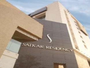 Hotel Satkar Residency - Hotell och Boende i Indien i Mumbai