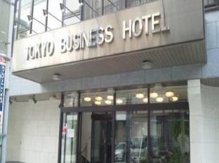 hotel Tokyo Business Hotel