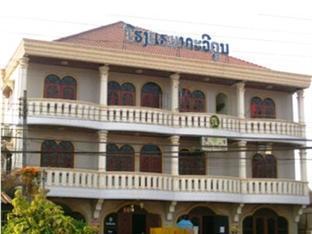 Thavikhoun Hotel