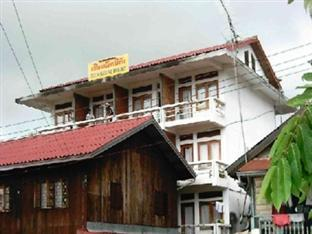 Nita Inn - Hotels and Accommodation in Laos, Asia