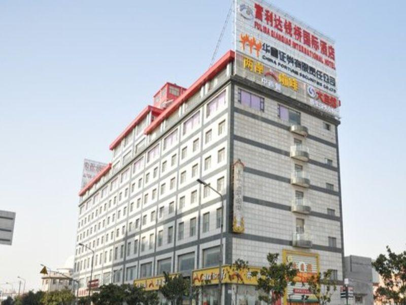 Qianqiao International Hotel Shanghai - Exterior del hotel