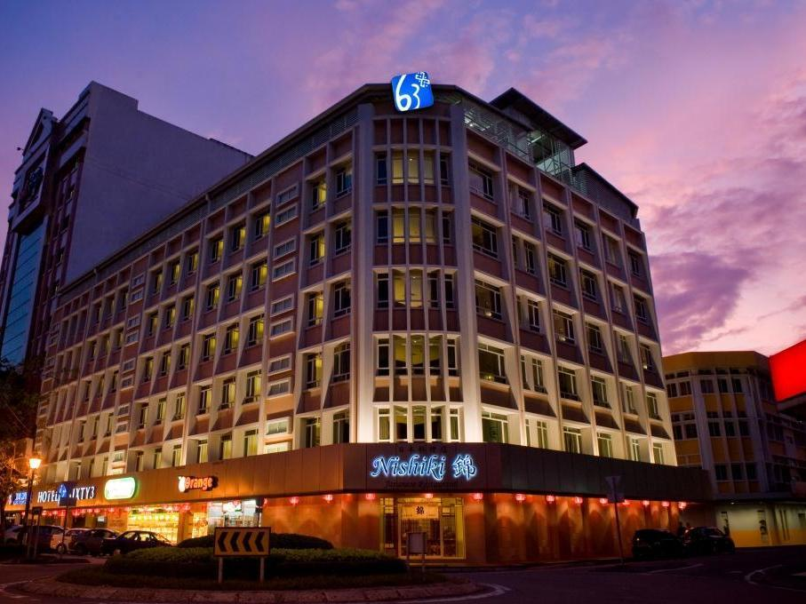 六十三酒店 亞庇