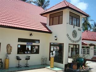 โรงแรมรีสอร์ทPN Seafood & Resort Chumphon โรงแรมในชุมพร