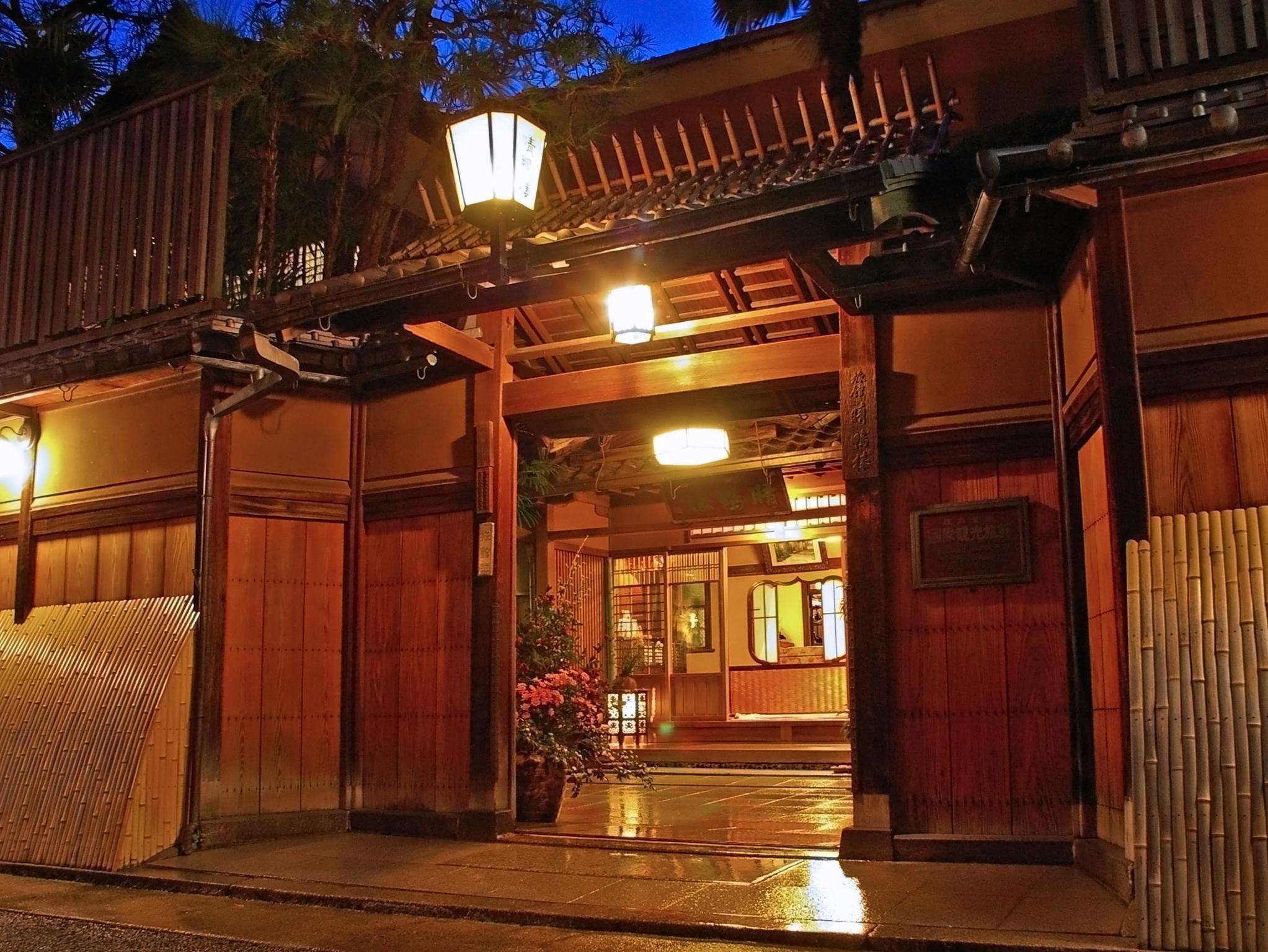 Seikoro Ryokan - Kyoto