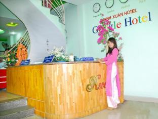 Thanh Xuan Hotel Hue Hue - Reception