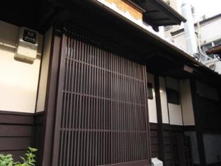 hotel Kyoyadoya Kurenai-An