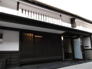 hotel Akane-an Machiya Residence Inn