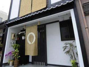 hotel Kyoto Guesthouse Hannari