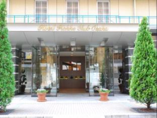 Hotel Hokke Club Osaka