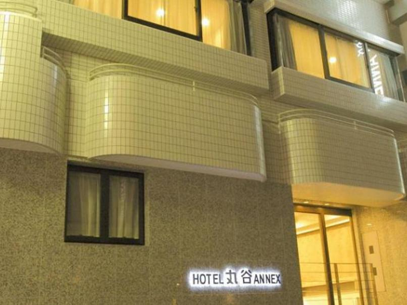 Hotel Marutani Annex