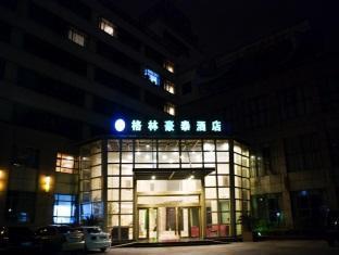 GreenTree Inn Wuxi Oufeng Street