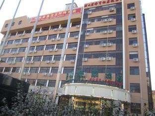 GreenTree Inn Shijiazhuang Donggang Road