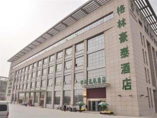 GreenTree Inn Jining New Gymnasium