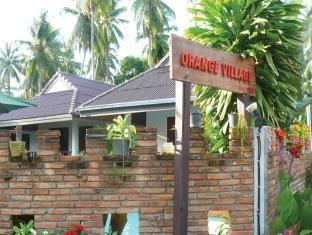 Orange Village