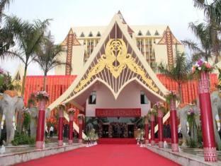 JingLand Exhibition Hotel