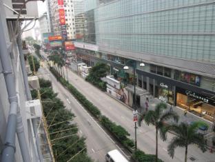Lily Garden Guest House Hong Kong - City View