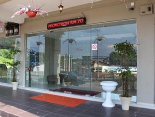 Hotel Villa Seremban   Malaysia Hotel Discount Rates