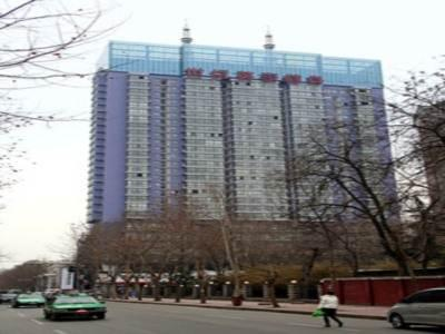 Luoyang Bohemia Hotel - Hotels and Accommodation in China, Asia