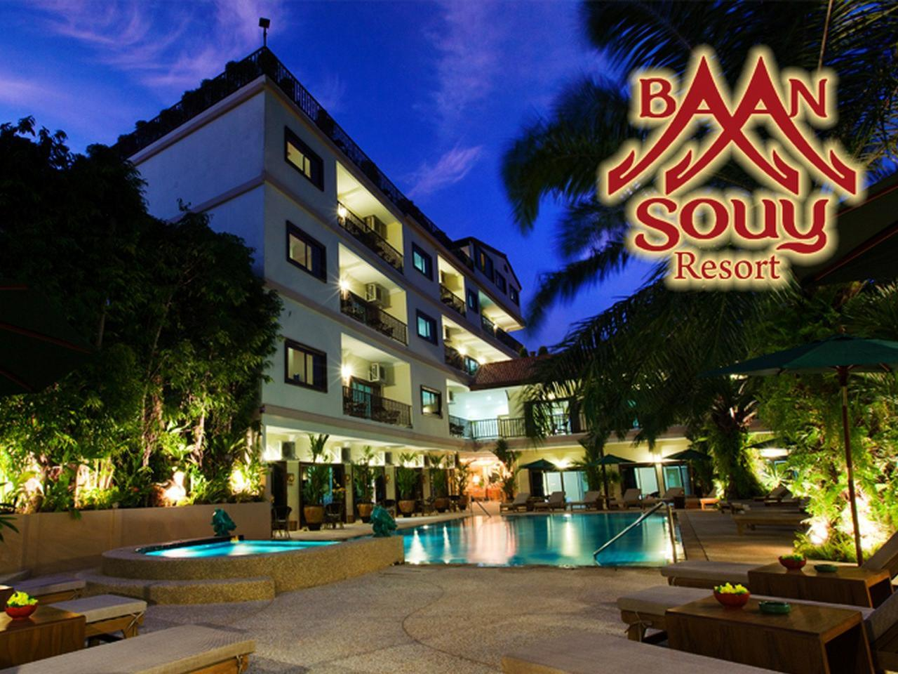 Baan Souy Resort - Pattaya