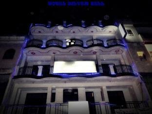 Hotel Silver Bell - Hotell och Boende i Indien i Chandigarh