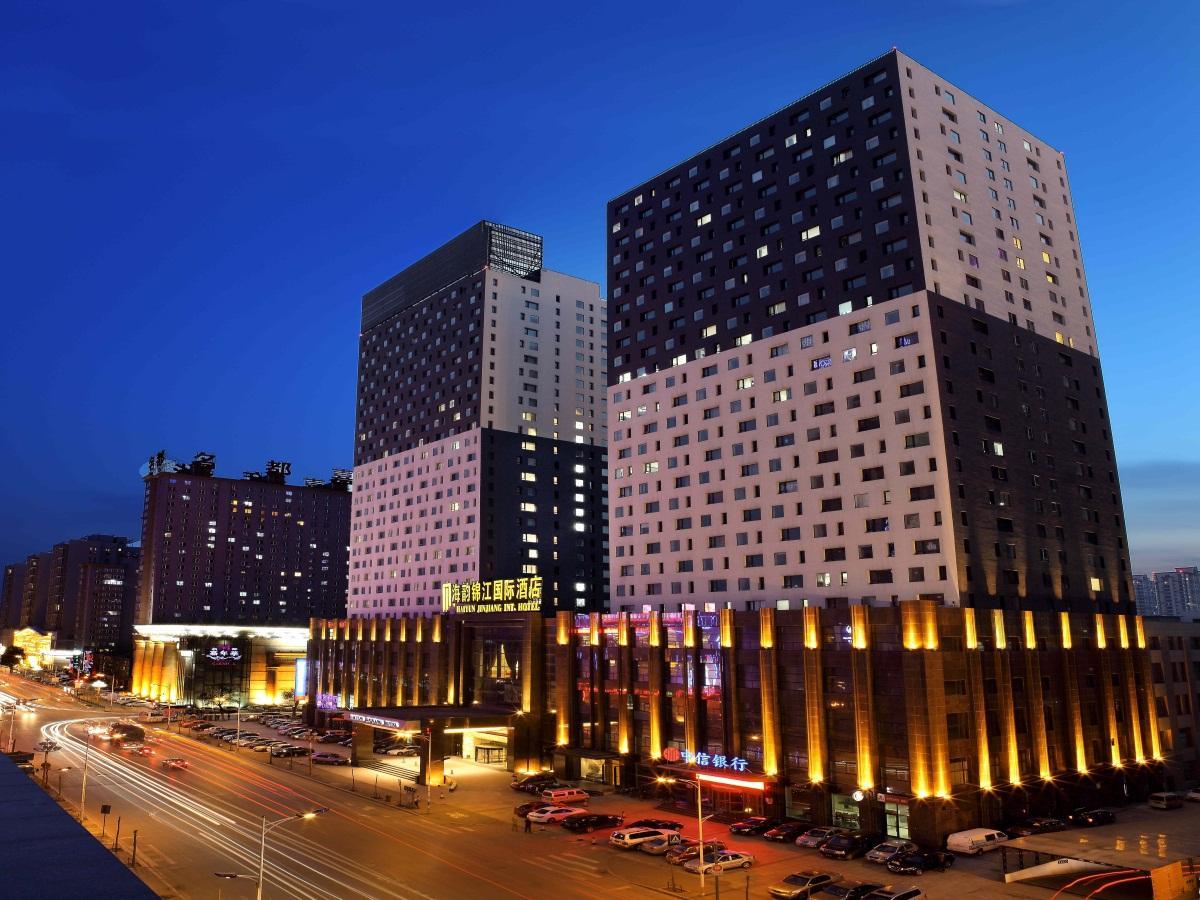 Shenyang Haiyun Jinjiang International Hotel - Shenyang