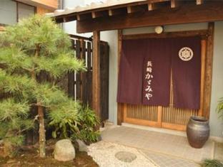 Guesthouse Nagasaki Kagamiya Nagasaki - Exterior